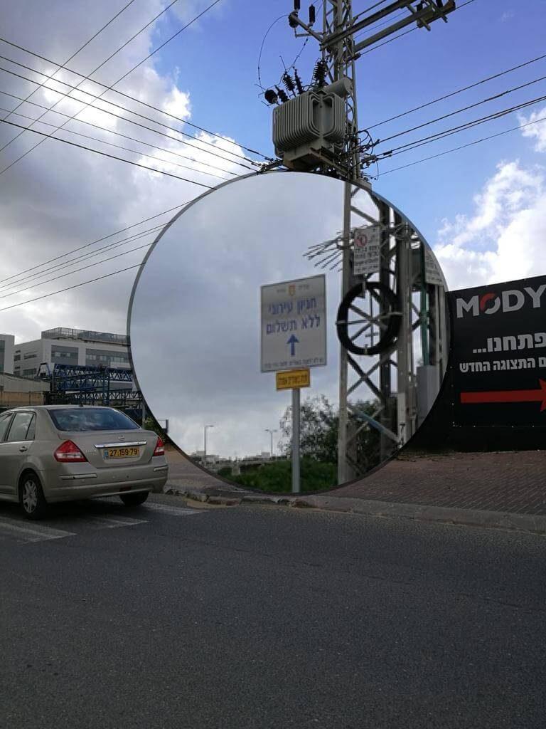 השלט העירוני בכניסה לחניון, צילום: ערן עפרוני