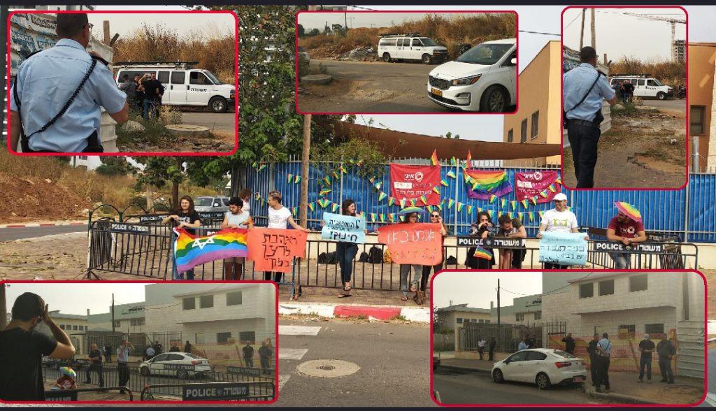 """כוחות משטרה גדולים בהפגנה חברי הקהילה הלהט""""ית אמש"""