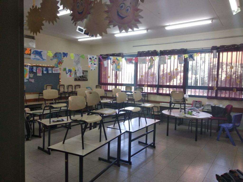 הלימודים הושבתו לשעה, בית ספר לאה גולדברג הבוקר