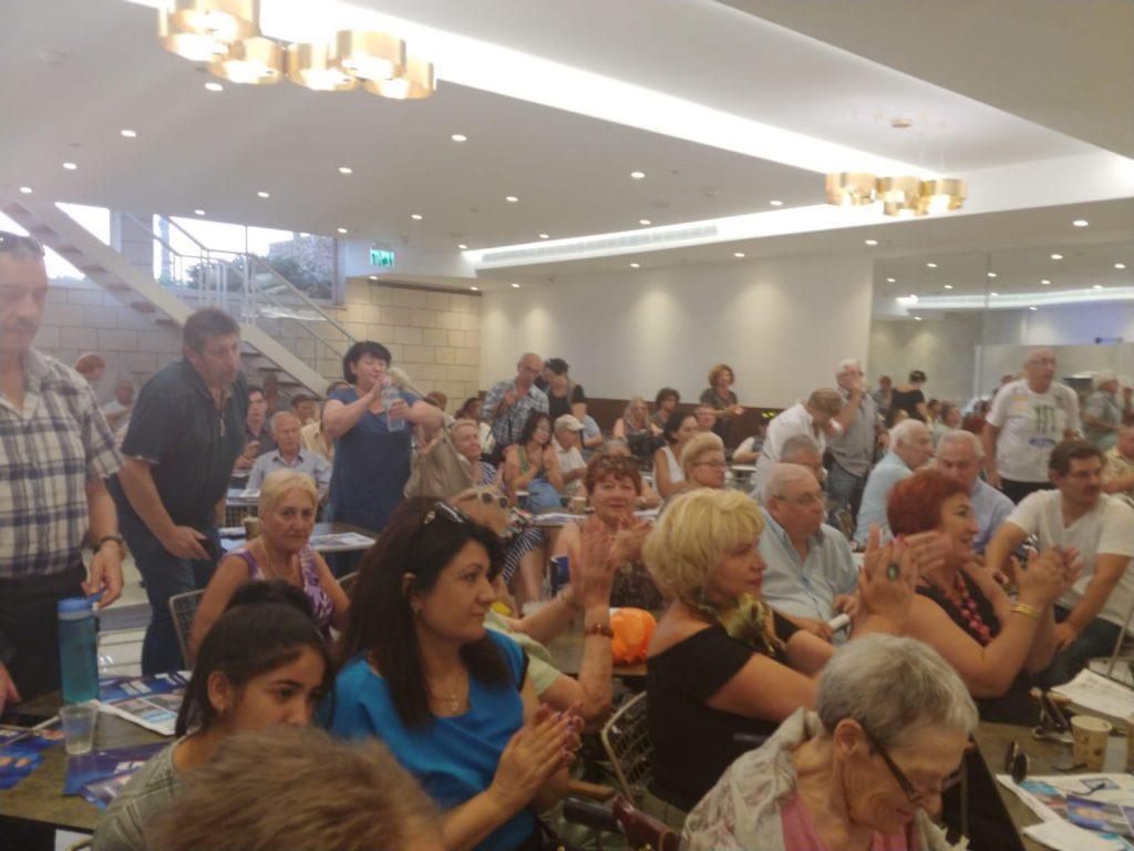 מפגש התומכים אמש, במלון רזידנס בנתניה