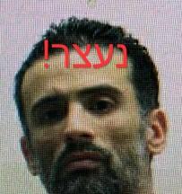 כפיר עטיה, תושב נתניה החשוד ברצח, צילום: משטרת ישראל