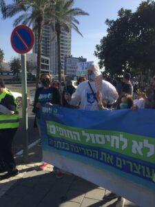 נציגי המאבק נגד הקמת המרינה, צילום: לירון גליק