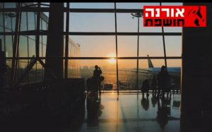 שבויים בישראל