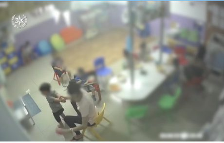 בעקבות סרטון ההתעללות בילדים: הפגנת הורים בכיכר העצמאות ביום ראשון