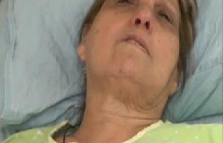 """הקשישה שנדרסה בחניון הקניון: """"תדאגו לבעלי החולה, הוא לבד בבית"""""""