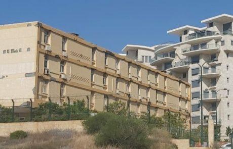 בית גולדמינץ יהפוך למלונית קורונה- התושבים חוששים