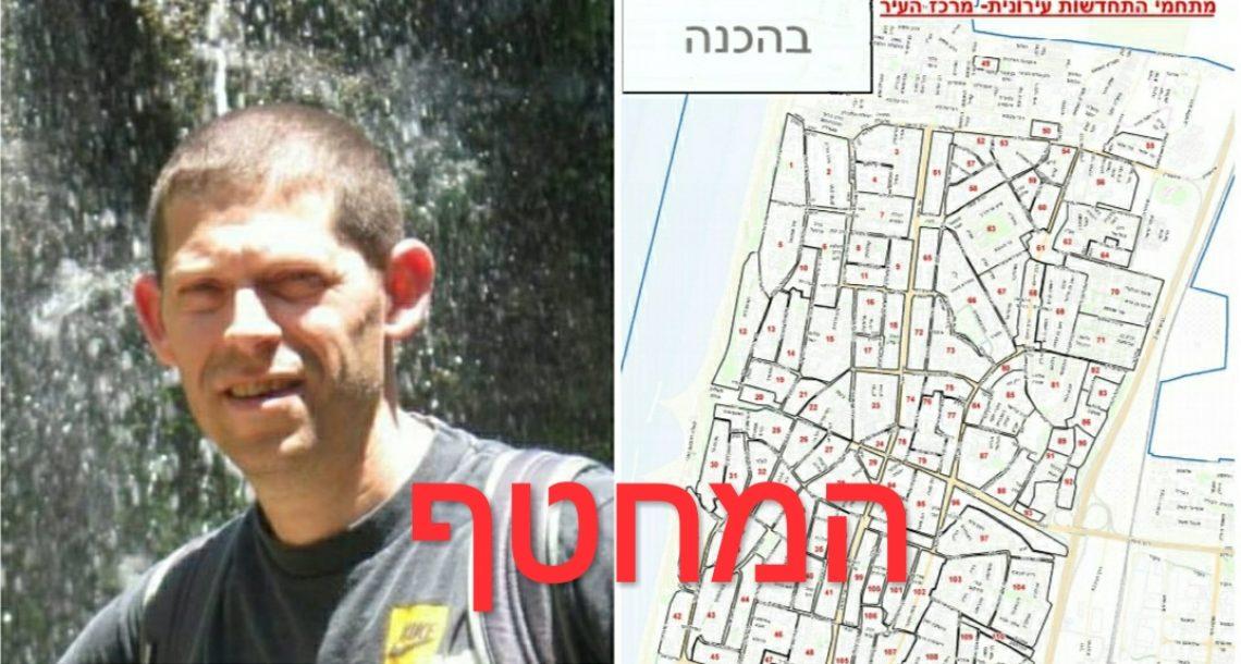 מחטף ההתחדשות העירונית של מהנדס העיר