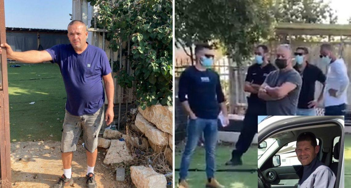 תלונה חריגה במשטרה נגד מהנדס עיריית נתניה ועובדים נוספים בגין הסגת גבול ותקיפה
