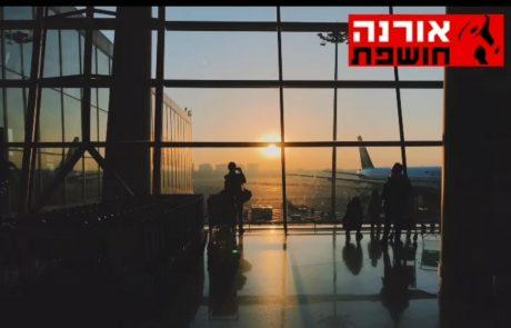 שבויים בישראל- סורבו לטוס בלי להתחסן וסורבו לקבל חיסון כי אינם תושבים