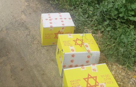 חבילות מזון של פסח נמצאו זרוקות בשטח פתוח