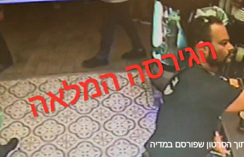 השוטרים נתנו דוח למסעדן מאומת קורונה על הפרת בידוד ומצאו עצמם בכותרות עם ידיעה מסולפת